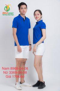 Áo cầu lông nam nữ Donex pro mã 69-04-08 chính hãng màu xanh