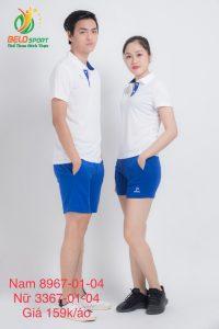 Áo cầu lông nam nữ Donex pro mã 67-01-04 chính hãng màu trắng