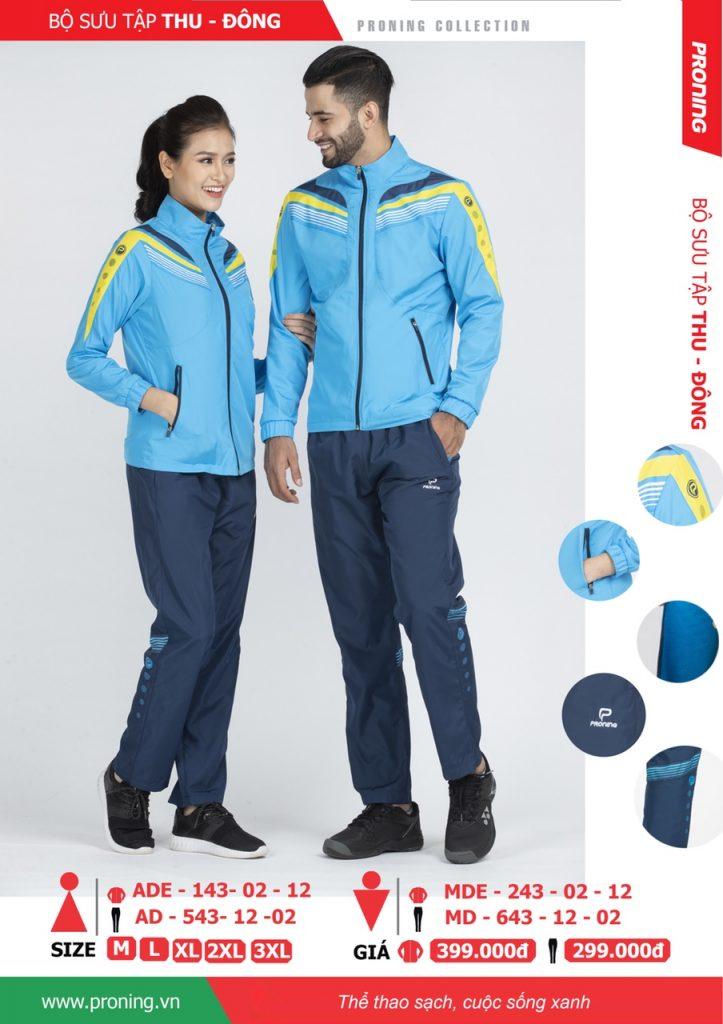 Bộ quần áo khoác gió chính hãng proning 2018 nam nữ màu xanh
