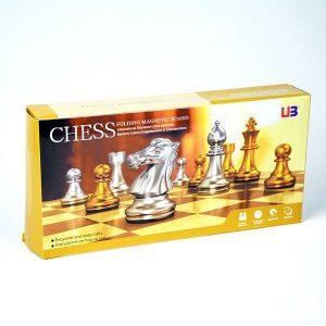 Bộ cờ vua nam châm chất lường cao vàng 33*33cm