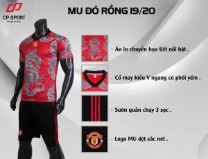Áo bóng đá CP CLB Manchester United Rồng đỏ năm 2020